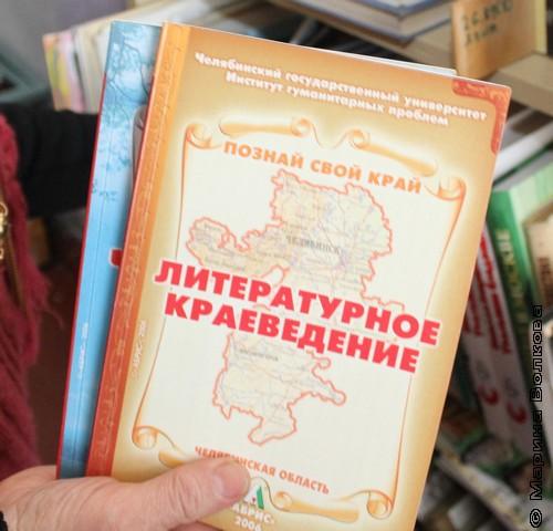 И встретить книги  моих друзей - Н.А. Капитоновой