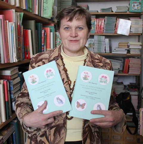 Н.Б.Фирсова с написанными ей книгами
