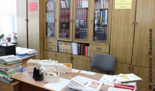 Рабочее место школьного библиотекаря