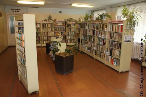 Детская библиотека, Верхний Уфалей