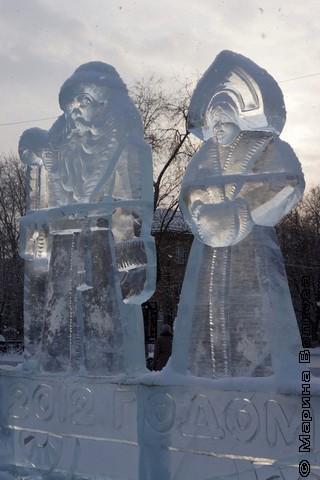 Снегурка и Дед Мороз у ЧЗМК