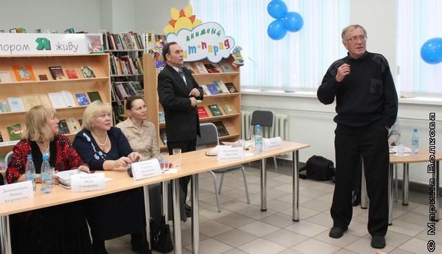 Юрий Фёдорович Ильясов, 7 ноября 2011