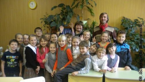 Дети 48-ой гимназии с поэтами Еленой Сыч и Янисом Грантсом