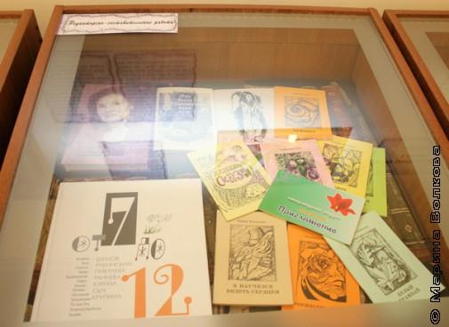 Книги, которые Нина Ягодинцева редактировала