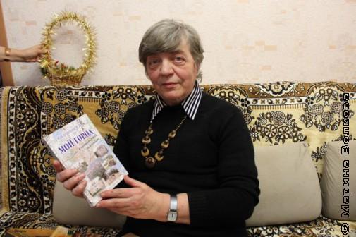 Валентина Косолапова со своей книгой