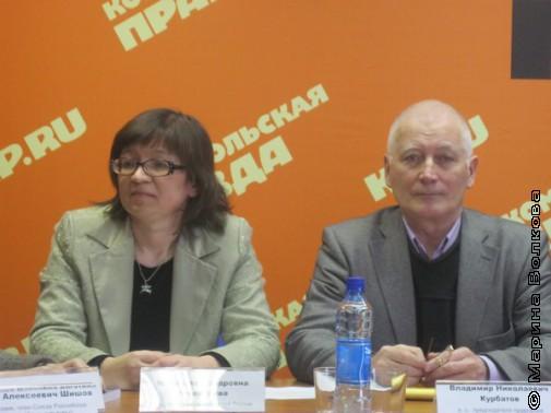 Нина Ягодинцева и Владимир Курбатов