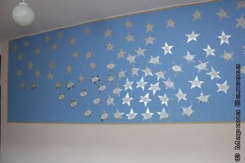 Серебряные звёзды гимназии