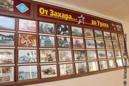 От Захара до Урала
