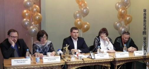 Пресс-конференция по итогам Южно-Уральской литературной Премии