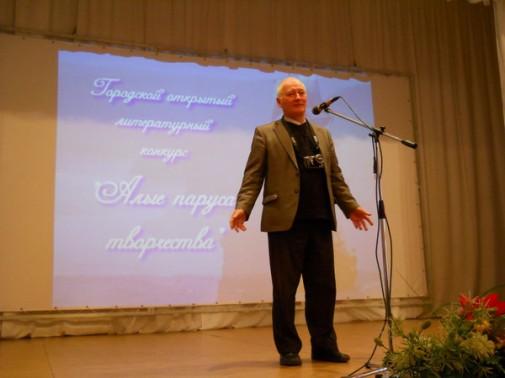 Выступает В.Н.Курбатов, и.о. председателя регионального отделения СП РФ