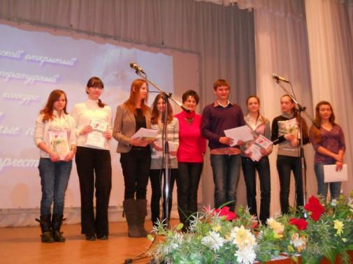 Лауреаты конкурса с Ириной Аргутиной