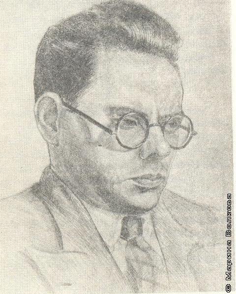 Павел Ивенсен, 1936