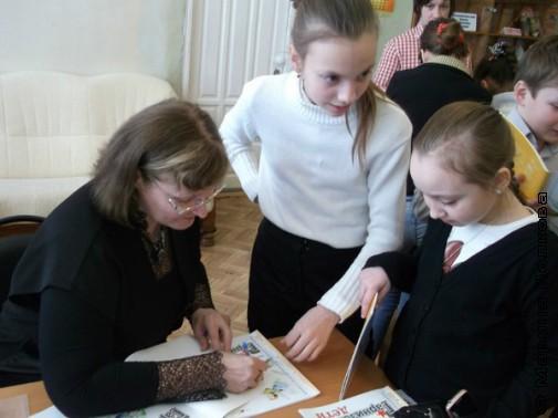 Автограф от Натальи Крупиной