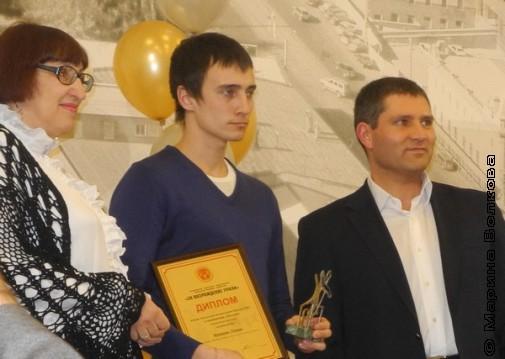 В центре - Роман Япишин, шорт-лист Премии