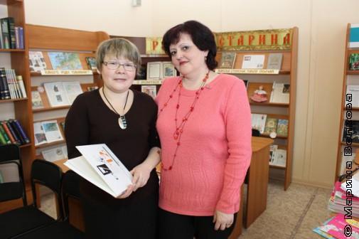 Юлия Геннадьевна и Елена Алексеевна в ЦГДБ им. Горького
