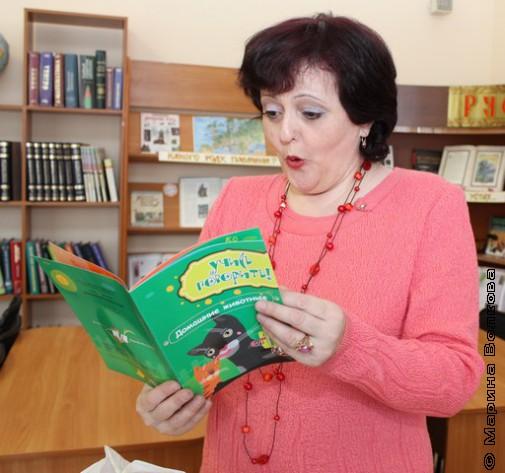 """Елена Раннева с книгой """"Домашние животные"""""""