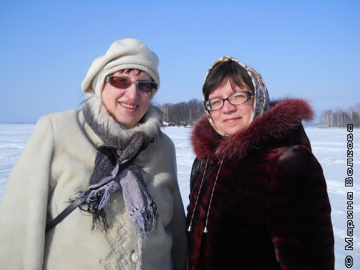 Марина Волкова и Нина Ягодинцева