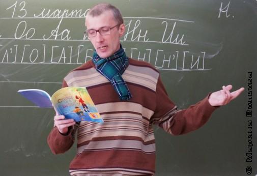 Янис Грантс на Читательском марафоне в 10-ой гимназии