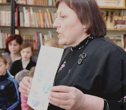 Татьяна Сергеевна Александрова