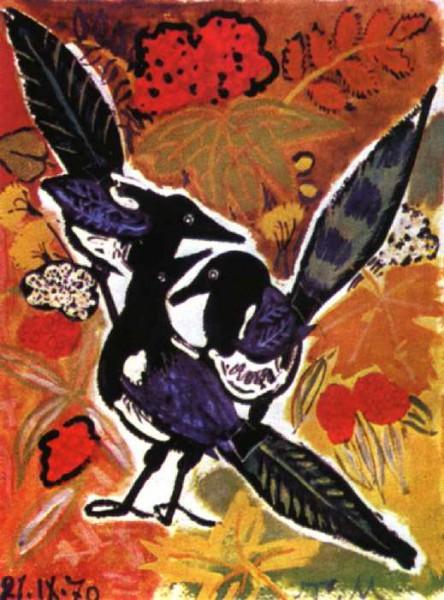 Иллюстрация Татьяны Мавриной