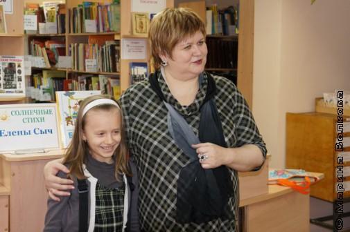Елена Сыч представляет юную поэтессу