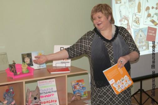 В библиотеке сделали выставку героев стихов Елены Сыч