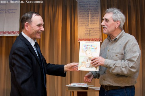 Анатолий Белозёрцев и Александр Мишутин