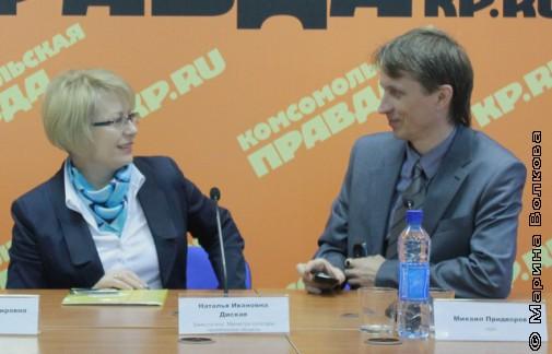 Н.И.Диская и М.Р.Придворов