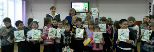 Читатальские марафоны в школе для слабовидящих детей