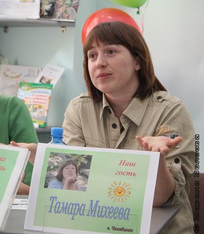 Тамара Михеева: в книге для детей должна быть надежда