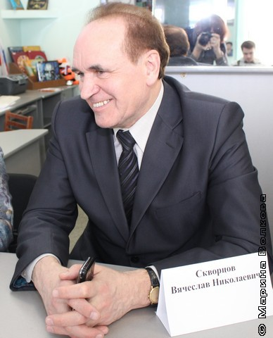Вячеслав Николаевич Скворцов, председатель регионального отделения РДФ