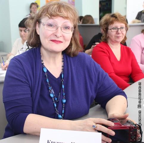 Наталья Крупина, лауреат международного конкурса «Пишем и рисуем книгу вместе» (Германия)