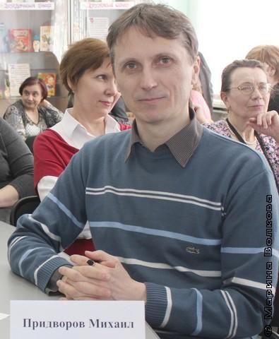 Михаил Придворов, лауреат премии имени М.Клайна
