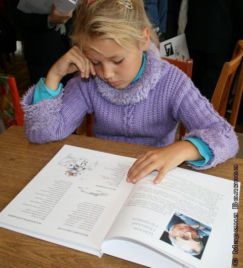 Читая Шилова