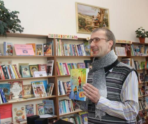 """Янис Грантс с книгой """"Стихи на вырост"""""""