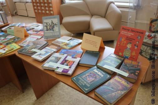 Выставка любимых книг