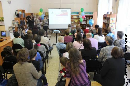 Праздник читающих семей в детской библиотеке