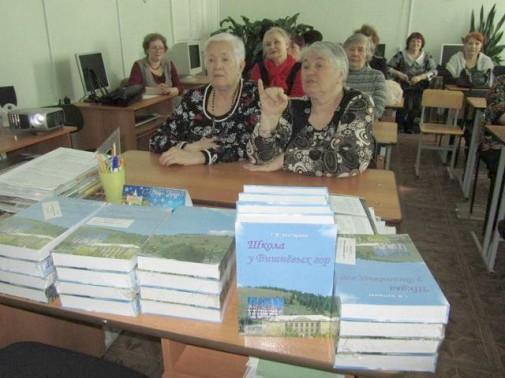 Презентация в Вишнёвогорск