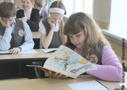 """Читаем книгу Натальи Крупиной """"Гарнизонные дети"""""""