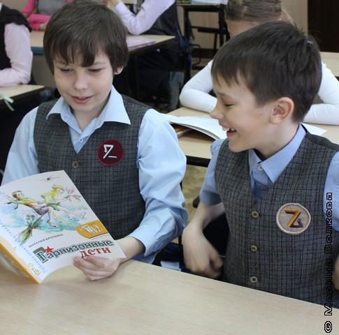 Читайте вместе и будьте счастливы!