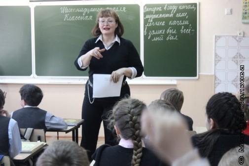 Наталья Крупина ведет Читательский марафон в гимназии № 76