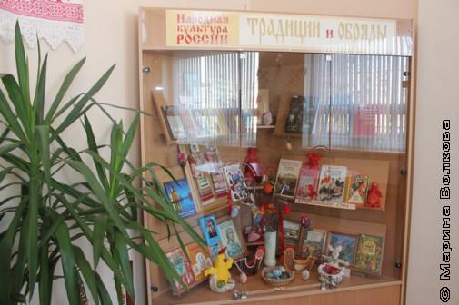 В библиотеке имени Пушкина