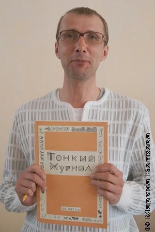 Янис приглашает всех на презентации новых сборников!