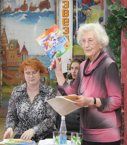 Марина Юрина и Северина Школьникова
