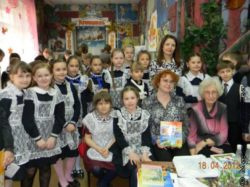 Курган, детская библиотека