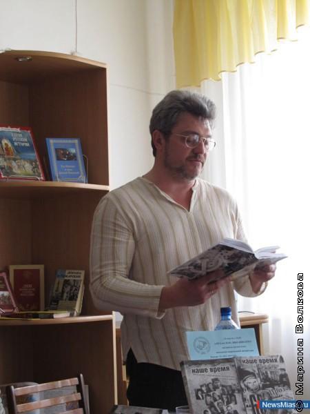 Борис Лукин