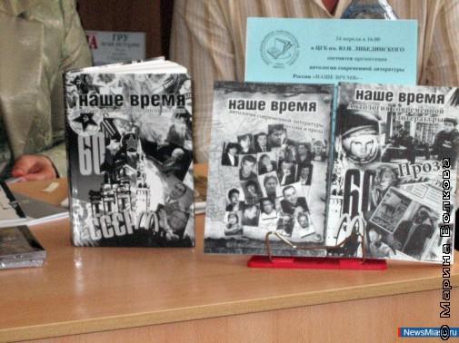 Книги Наше время