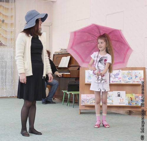 """Спектакль по книгам """"Издательства Марины Волковой"""""""
