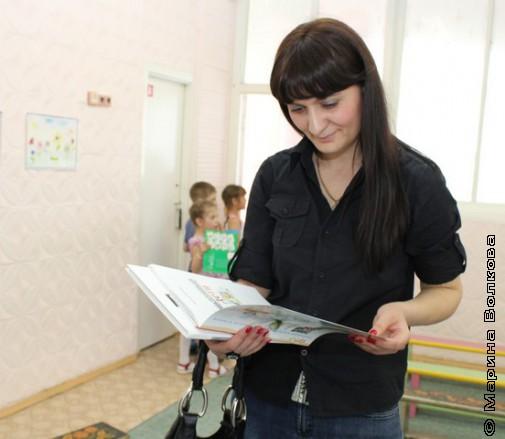 """Читаем книги """"Издательства Марины Волковой"""""""