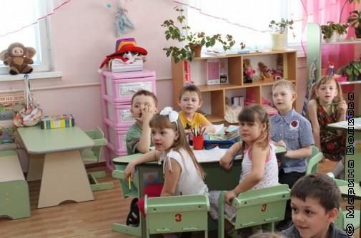 "Группа ""Васильки"" детского сада № 53"